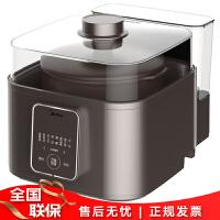 美的(Midea) 蒸汽电炖锅MD-TZS22F 一锅五蛊 蒸汽消毒 24小时预约 家用多功能煲汤炖肉保温电炖盅