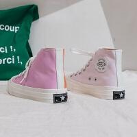超火会变色帆布鞋紫外线荧光女高帮帆布鞋风拼色鞋底 白色 高帮