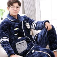 珊瑚绒睡衣男秋冬季三层加厚加绒男士冬款夹棉保暖青年家居服套装