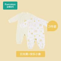 全棉时代纱布长袖连体服80/48日光黄+快乐小象,2件装/袋