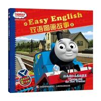 托马斯和朋友Easy English双语图画故事1-托马斯和鸟类观察员