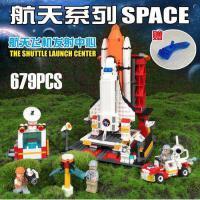 兼容乐高积木儿童益智拼装玩具军事航天飞机男孩女孩6-8-12岁10