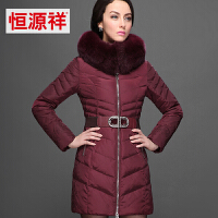 恒源祥 女士羽绒服 冬季女装中长款时尚修身加厚保暖显瘦大毛领外套潮 3153