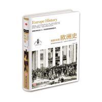 图解简明欧洲史
