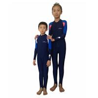 儿童潜水服女童长袖防晒衣男童潜水衣水母衣