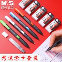 晨光文具 涂卡笔AMP33701 2B电脑考试铅笔 盒/12支