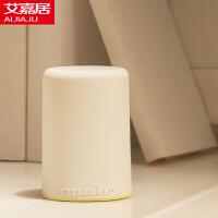 艾嘉居 摇一摇蓝牙无线音箱 智能USB充电便携插卡音响车载免提通话创意礼物生日礼品