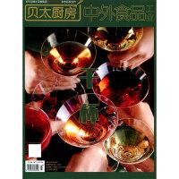 贝太厨房2019年12期 期刊杂志