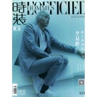时装男士版2020年6期 期刊杂志