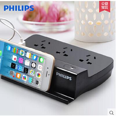 飞利浦大嘴USB排插智能快充桌面插排黑色创意电源接线板立式插座 创意支架 智能快充 多重安全保护