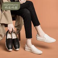 玛菲玛图小白鞋女2020春季新款女鞋ins潮学生休闲单鞋真皮百搭平底乐福鞋5159-2