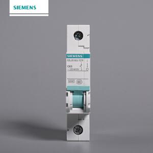 Siemens/西门子空气开关西门子断路器保护家用绿色环保系列1P63A单进单出