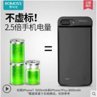 【支持礼品卡】苹果7背夹充电宝电池iPhone7plus专用7P手机壳移动电源便携
