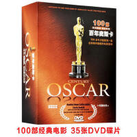 正版电影碟片dvd 奥斯卡电影欧美经典老电影高清dvd光盘碟片