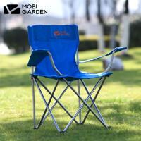 牧高笛户外公园露营扶手靠背椅折叠椅便携椅子沙滩椅钓鱼椅零动