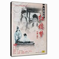 珍藏绝版 红楼梦(越剧):中国经典戏曲电影 2DVD 徐玉兰 王文娟