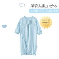 全棉时代蓝色婴儿针织提花妙妙衣1件装