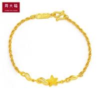 周大福珠宝首饰星愿足金黄金手链计价F164718特惠