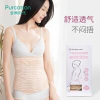 全棉时代孕妇收腹带束腹带产妇产后束腰顺产剖腹产专用束缚带