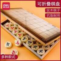 中��象棋�W生木制象棋大�象棋��木像棋相棋橡棋木�|折�B棋�P高�n