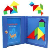 七巧板智力拼图磁性一二年级学生用数学教具儿童木质磁力益智玩具