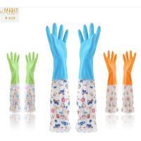 纤诗洁R620蕾丝花边家务乳胶手套 长袖不加绒 厨房洗碗清洗手套