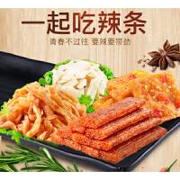 百草味 辣条零食组合715g  豆干魔芋臭豆腐干麻辣味儿时辣片湖南特产大礼包
