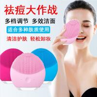 洗脸器Mini2电动声波洁面仪硅胶温和毛孔清洁美容祛痘