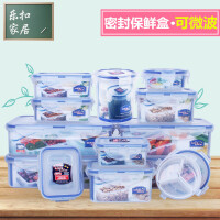 正品�房�房郾ur盒塑料微波�t�盒密封盒食品便��盒冰箱收�{盒