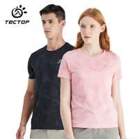 探拓(TECTOP)运动速干T恤男女2021夏季新款情侣款健身服短款冰丝薄款透气运动T恤男女