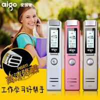 【限时抢购】爱国者R6611微型专业录音笔 高清长远距降噪声控 电话录音 MP3无损播放 8G