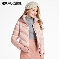 ERAL/艾莱依冬装韩版修身时尚女羽绒服女长袖纯色短款潮女12005