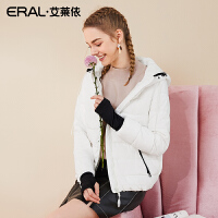 ERAL/艾莱依2017冬装韩版时尚短款轻薄羽绒服女修身12149-FDAC