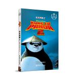 梦工场英文银河88元彩金短信.功夫熊猫2 Kung Fu Panda 2