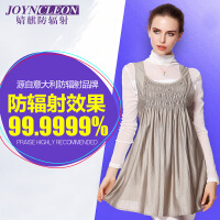 JoynCleon/婧麒 防辐射服孕妇装防辐射孕妇装银纤维孕妇防辐射衣服四季 jc8211