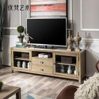优梵艺术 Karron卡隆美式小户型客厅电视柜实木 全套家具系列