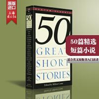 英文原版 Fifty Great Short Stories 50篇著名短篇小说