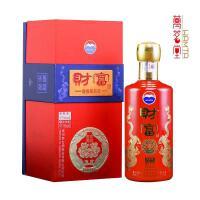 贵州茅台酒股份有限公司出品 53度酱香型财富贵宾典藏酒500ml 单瓶