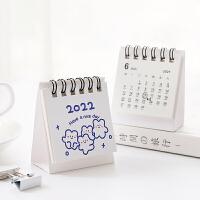 2022年台历2021年创意简约可爱迷你桌面小日历月历工作打卡