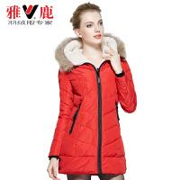 雅鹿秋冬女士女款羽绒服 中长款加厚 大毛领 修身显瘦 韩版 冬装外套 YO30410