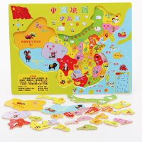 麦宝创玩 中国地图 拼图宝宝 世界地理国家 认知玩具木质拼图 儿童益智互动玩具