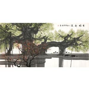 李研(古榕新绿)河南省美术家协会会员