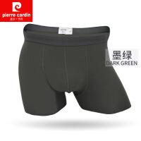 内裤 男士无痕 莫代尔纯色内衣 性感 平角裤P537921