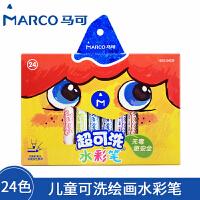 MARCO/马可 1632-24CB 24色粗杆/易水洗水彩笔 轻松水洗无毒儿童绘画套装手绘素描涂鸦填色小学生美术用品