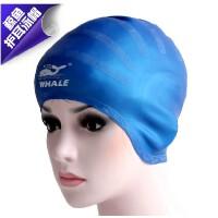 鲸鱼护耳游泳帽 长发大头 防水硅胶 男女通用