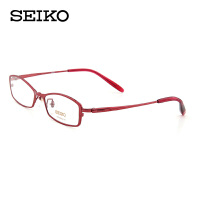 精工seiko 女士全框纯钛光学眼镜架 商务气质型近视眼镜框 配近视眼镜 H02046