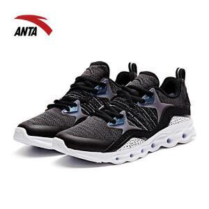 安踏女鞋跑步鞋2018春季新款能量环减震耐磨跑鞋运动鞋12745586