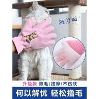 撸猫猫狗宠物梳子梳毛手套去毛梳去浮毛猫毛清理器猫狗刷子针梳
