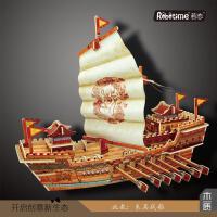 若态科技现货 郑和古船 航海模型 3D立体拼图 BA401