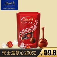 Lindt瑞士莲软心巧克力特浓黑牛奶巧克力分享装200g